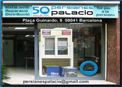 Persianes Palacio