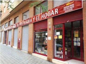 SUMINISTROSALC Suministros Hosteleros Alicante, S.L.U.