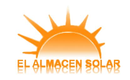 Logo Ecogal Energía, S.L. EL ALMACEN SOLAR